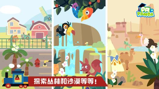 熊猫博士小火车破解版 v1.02 安卓完整版 1