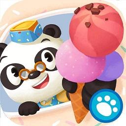 熊猫博士的冰淇淋车免费