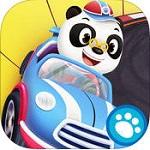 熊猫博士赛车手游