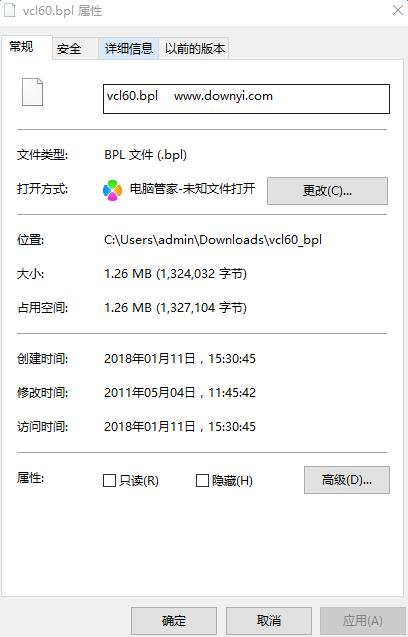 vcl60.bpl文件  0