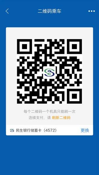 重庆市民通ios版 v1.5.2 iPhone版 1
