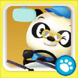 熊猫博士巴士司机正版