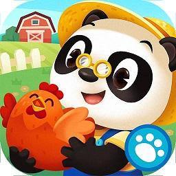 熊猫博士农场游戏