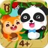 森林动物游戏破解版