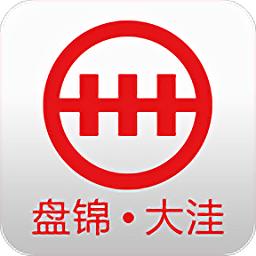 大洼恒丰村镇银行手机银行