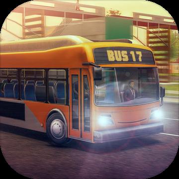 巴士模擬2018中文破解版