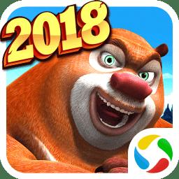 熊出沒之熊大快跑2018手機版