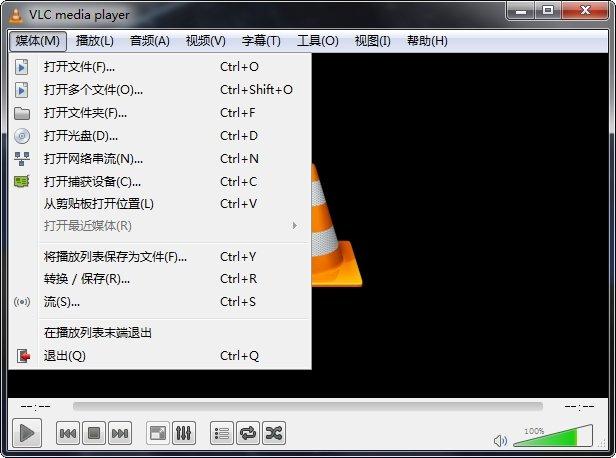 vlc多媒体播放器 v2.2.8.0 电脑版 0