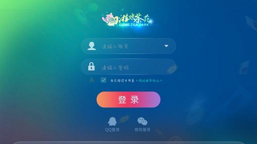 游戏茶苑大厅苹果版 v1.1 iphone最新版 0
