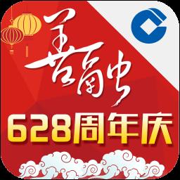 建行善融商城手机版v2.0.1 安卓最新版