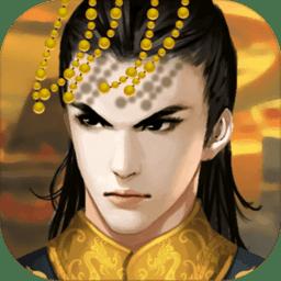 皇帝成长计划2微信游戏