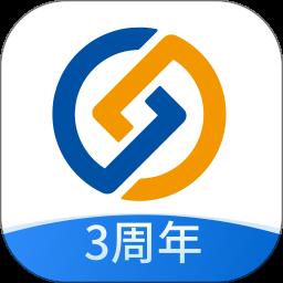 蓝海手机银行app