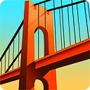 桥梁建造师手机破解版