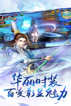 辰东群侠传九游版 v1.6.0 安卓版 0