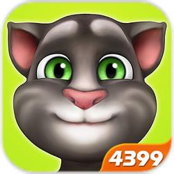 我的汤姆猫4399最新版
