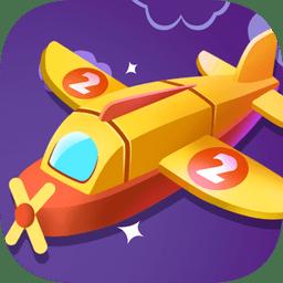 火力飞机手机版v1.8 安卓版