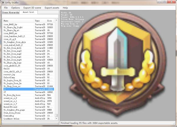 unity studio调试工具 v0.7 汉化版解包工具 0