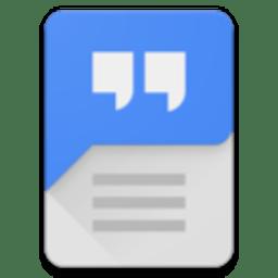 google文字转语音软件