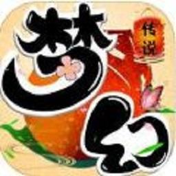 梦幻传说九游游戏