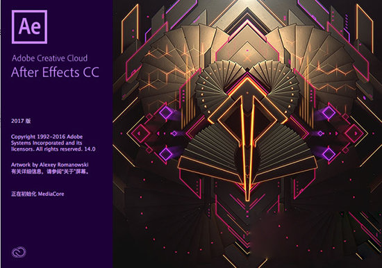 Adobe After Effects CC 2017中文破解版 免�M版 0