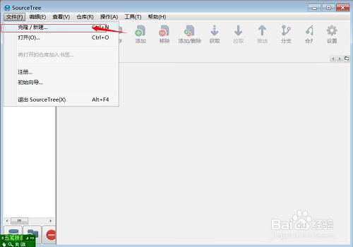 sourcetree�程工具