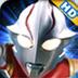 银河奥特曼游戏破解版v1.1 安卓版