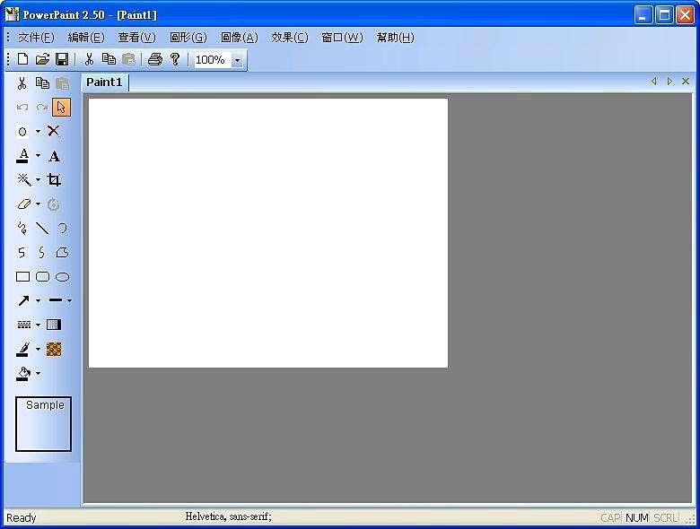 中华神捕电脑版 v2.62 绿色免费版 0