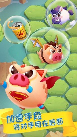 猪神之战手游 v1.2 安卓版 2