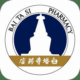 白塔寺药店网上药店