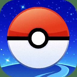 精靈寶可夢go中國版(pokemon go)