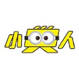 小黄人安装服务平台