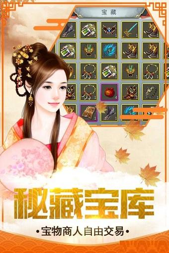 凤凰无双手游九游版 v1.2.0 安卓版 0