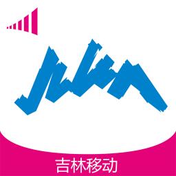 中国移动吉悦和生活v1.1.0 安卓最新版