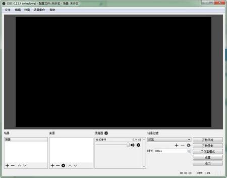 obs studio软件