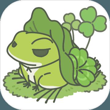 旅行青蛙情侣版