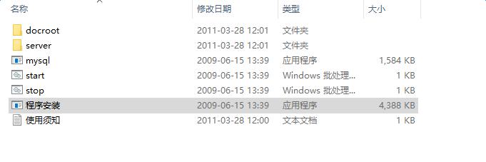 php/asp网站程序本地调试软件