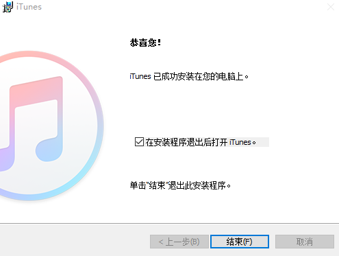 itunes iPhone版