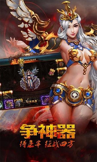 铁血大秦苹果版 v1.0.0 iPhone版 1