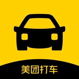 美团打车软件(乘客端)