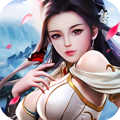 御剑灵乐嗨嗨游戏