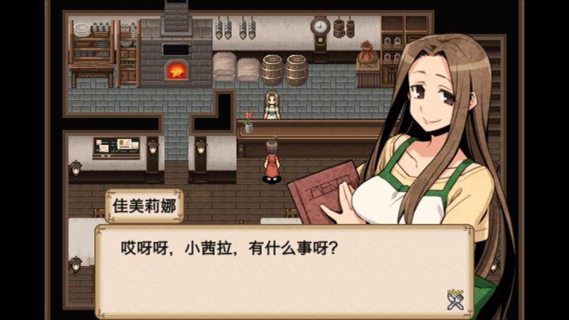 不可思議之國的冒險酒場漢化修改版 v5.0 安卓中文版 2