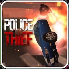 警察捉小偷手机版