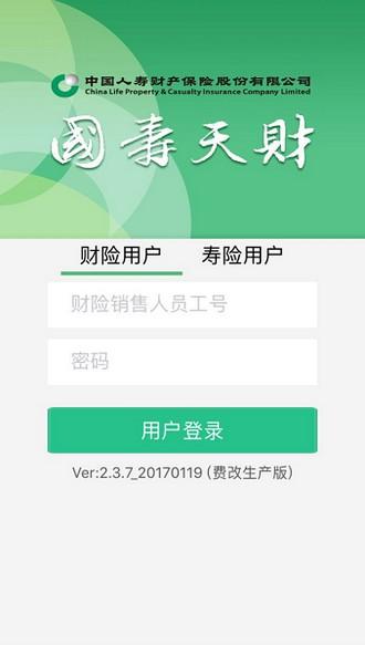�Ї��ˉۇ�����ؔ�O���� v2.0 iPhone���°� 0