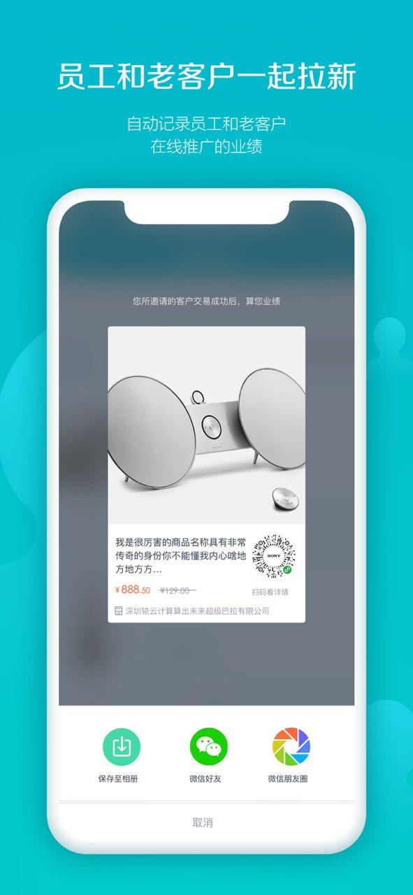 易订货手机免费版 v5.4.2 安卓版 0