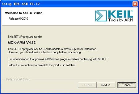 keil uvision5汉化中文版 v5.18 最新版 0