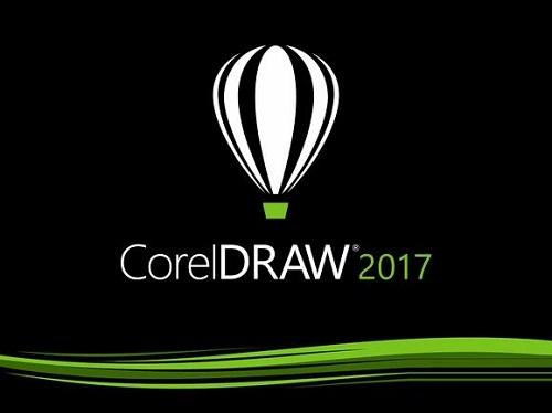 cdr2017注册机