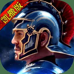 罗马帝国单机游戏