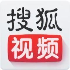 搜狐視頻hd手機版
