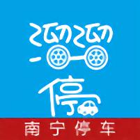 南宁停车软件