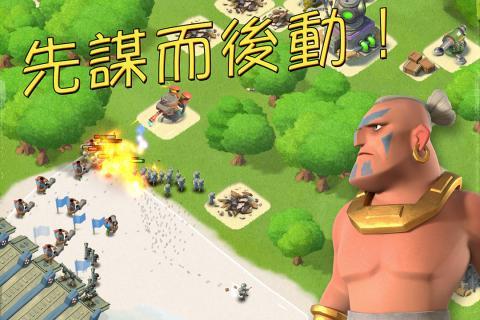 海岛奇兵91游戏 v35.119 安卓版 0